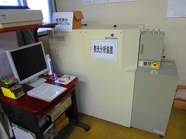 材料分析機